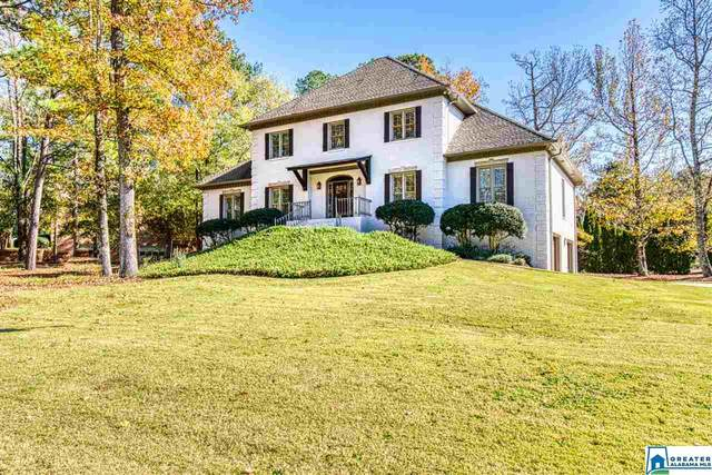 3616 Shandwick Pl, Hoover, AL 35242 (MLS #901825) :: LocAL Realty