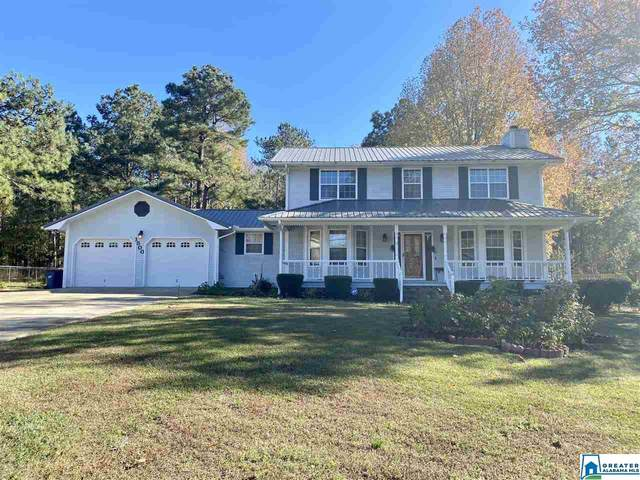 1500 SE Creek Dr SE, Jacksonville, AL 36265 (MLS #901842) :: Gusty Gulas Group