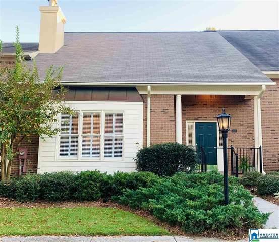 938 Chestnut Oaks Cir, Hoover, AL 35244 (MLS #901847) :: Josh Vernon Group