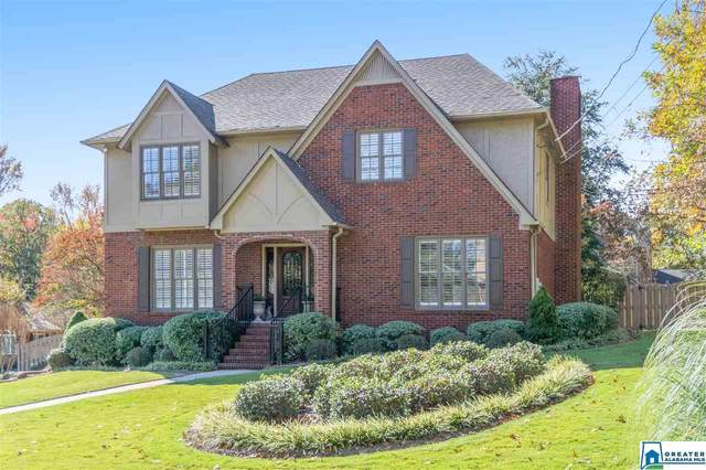 401 Pineway Dr, Hoover, AL 35226 (MLS #901869) :: Lux Home Group