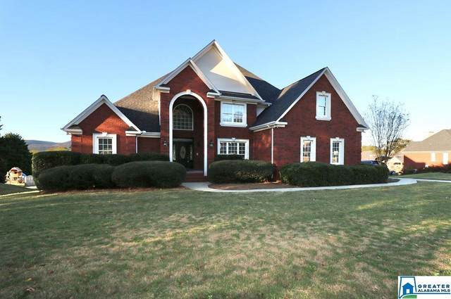 38 Heritage Way, Oxford, AL 36203 (MLS #901877) :: Bentley Drozdowicz Group