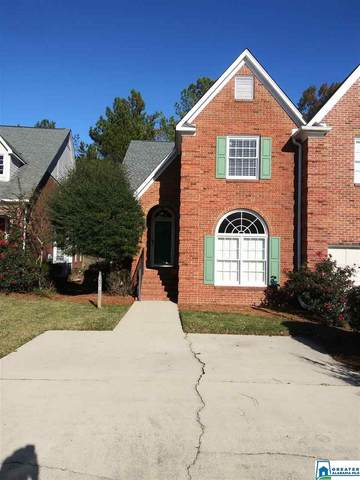 2039 Stone Brook Dr, Birmingham, AL 35242 (MLS #901883) :: Josh Vernon Group