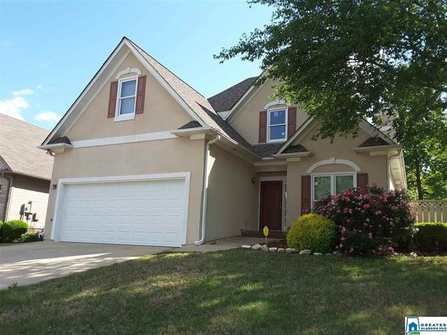634 Village Crest Cir, Hoover, AL 35226 (MLS #901967) :: Bailey Real Estate Group