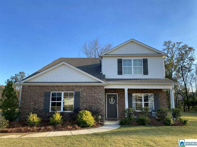 1131 Mountain Laurel Cir, Moody, AL 35004 (MLS #901972) :: LocAL Realty