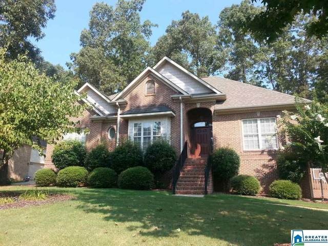 22630 Ironstone Cove, Mccalla, AL 35111 (MLS #901973) :: JWRE Powered by JPAR Coast & County