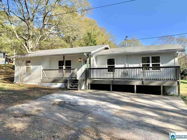60 Martin St, Springville, AL 35146 (MLS #901985) :: Josh Vernon Group