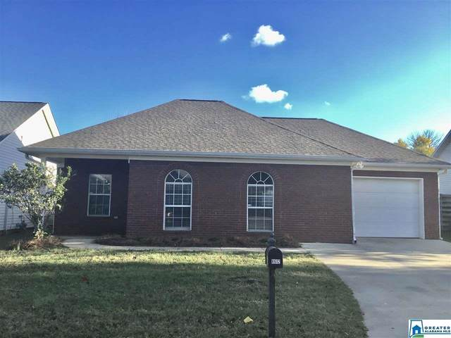 8612 Cedar Springs Cir, Leeds, AL 35094 (MLS #902007) :: Sargent McDonald Team