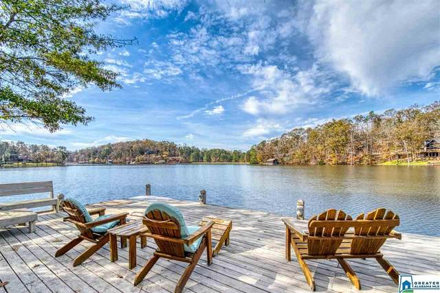 123 Deerwood Lake Dr, Harpersville, AL 35078 (MLS #902057) :: Gusty Gulas Group