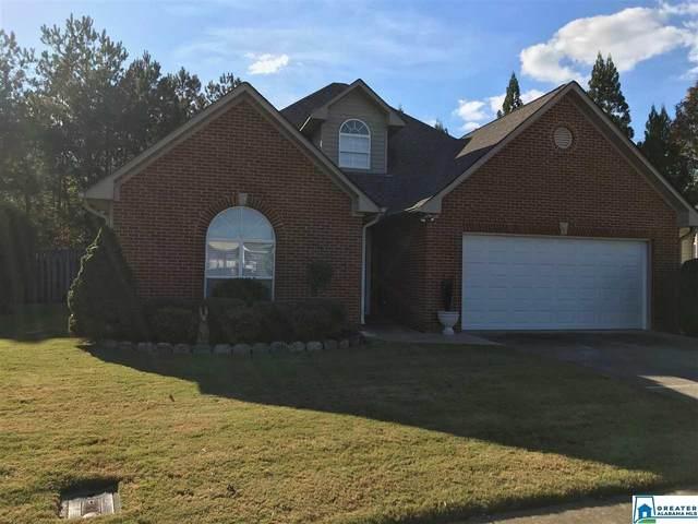 90 Trellis Cir, Springville, AL 35146 (MLS #902058) :: LocAL Realty