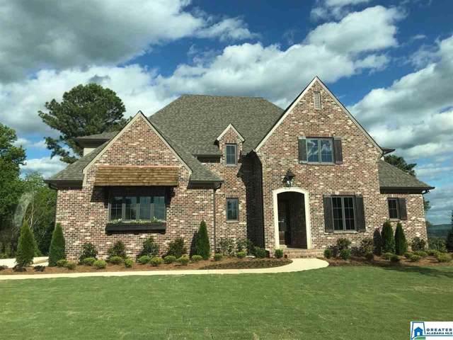 3582 Altadena Park Ln, Vestavia Hills, AL 35243 (MLS #837040) :: Josh Vernon Group