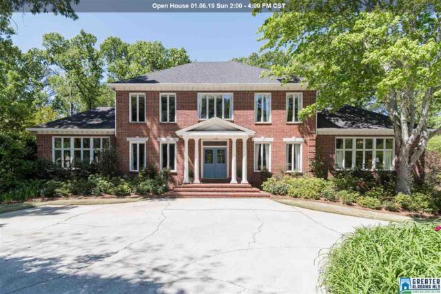 2461 Mountain Vista Dr, Vestavia Hills, AL 35243 (MLS #814391) :: The Mega Agent Real Estate Team at RE/MAX Advantage