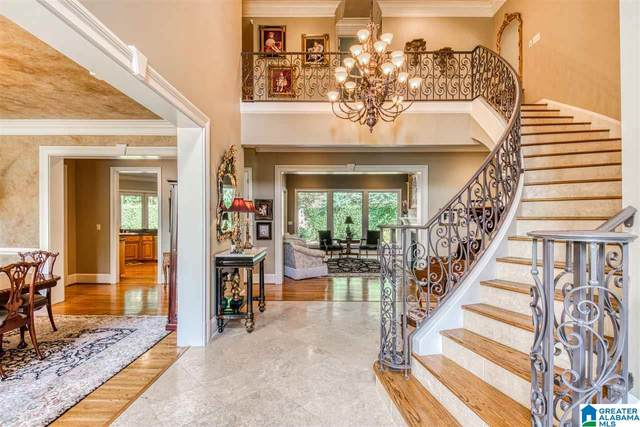 1596 Woodridge Pl, Vestavia Hills, AL 35216 (MLS #888796) :: Josh Vernon Group