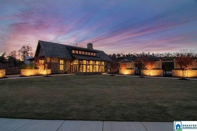 2088 Blackridge Rd, Hoover, AL 35244 (MLS #892350) :: Bailey Real Estate Group