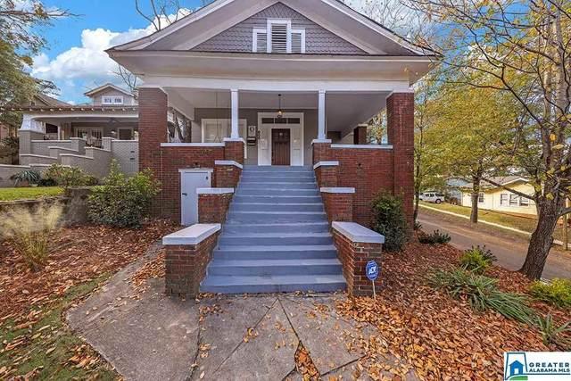 600 46TH ST S, Birmingham, AL 35222 (MLS #1270003) :: LocAL Realty