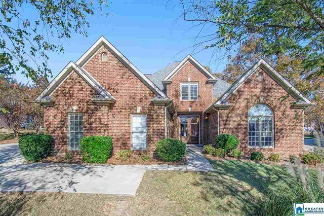 676 Lake Crest Dr, Hoover, AL 35226 (MLS #1270033) :: LocAL Realty