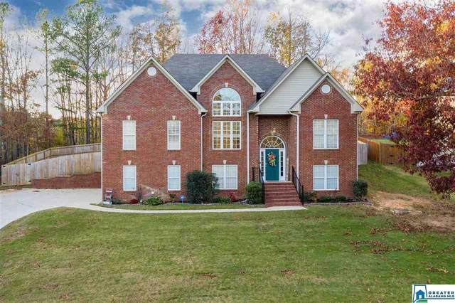 6718 Scooter Dr, Trussville, AL 35173 (MLS #1270038) :: Gusty Gulas Group