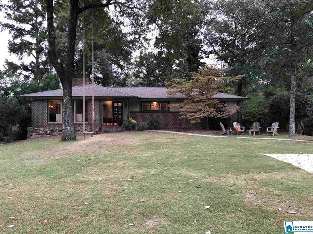 1801 Montclaire Dr, Vestavia Hills, AL 35216 (MLS #1270160) :: LocAL Realty