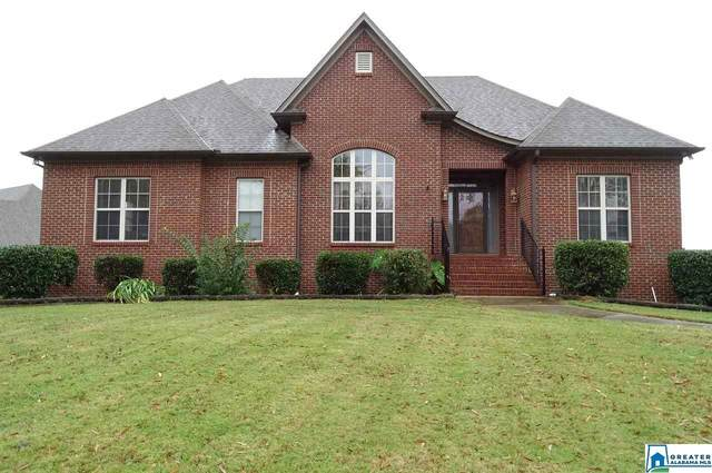 133 Heritage Trace Pkwy, Montevallo, AL 35115 (MLS #1270307) :: Bailey Real Estate Group