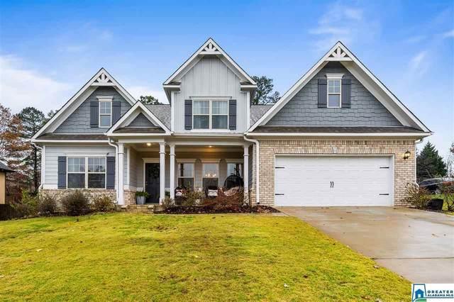 8556 Highlands Trc, Trussville, AL 35173 (MLS #1270456) :: LocAL Realty
