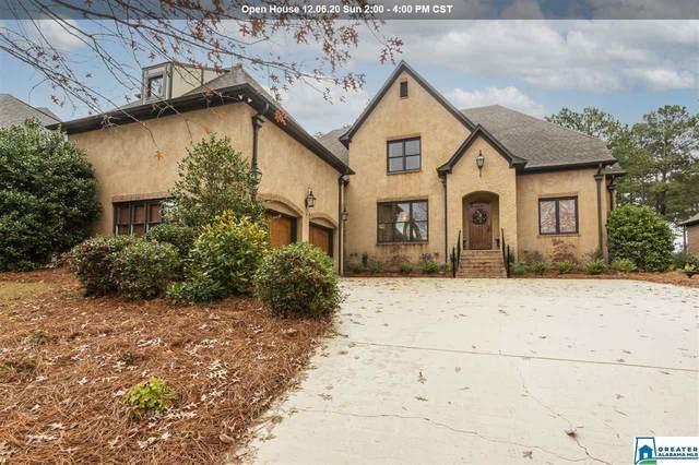 2301 Bellevue Cir, Hoover, AL 35226 (MLS #1270557) :: Gusty Gulas Group