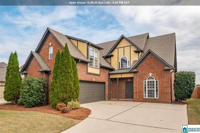 8705 Highlands Dr, Trussville, AL 35173 (MLS #1270665) :: LocAL Realty