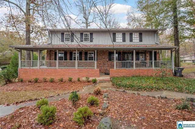 3990 Christopher Dr, Vestavia Hills, AL 35243 (MLS #1270788) :: The Fred Smith Group | RealtySouth