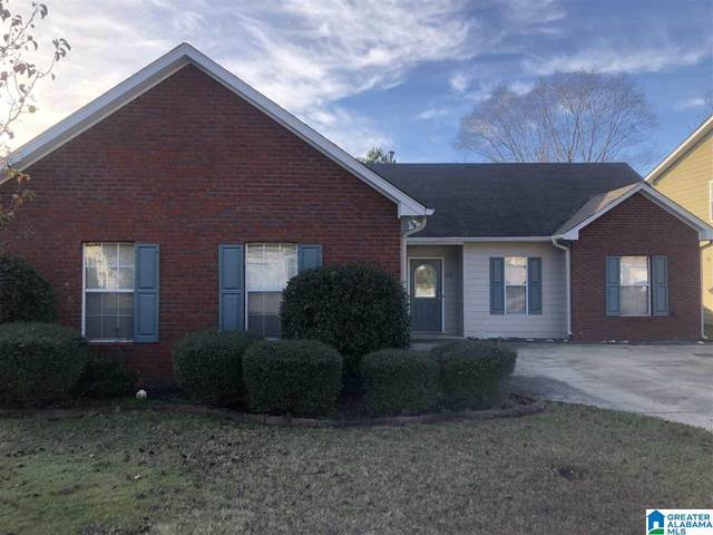 227 Meriweather Ln, Calera, AL 35040 (MLS #1270947) :: Bailey Real Estate Group