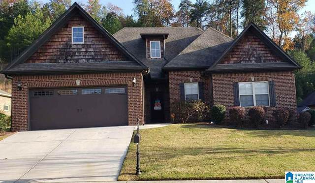 468 Chapel Hill Cove, Fultondale, AL 35068 (MLS #1271028) :: Bentley Drozdowicz Group