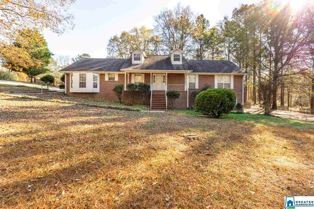 2868 Mount Moriah Rd, Pell City, AL 35125 (MLS #1271186) :: Bailey Real Estate Group