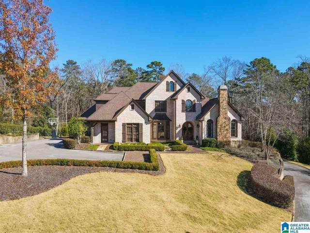 3928 Rock Creek Dr, Mountain Brook, AL 35223 (MLS #1271432) :: Bentley Drozdowicz Group