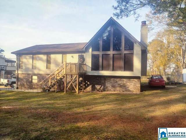 5 Monte Bello Ln, Montevallo, AL 35115 (MLS #1271478) :: Bailey Real Estate Group
