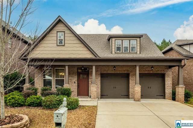 5433 Park Side Cir, Hoover, AL 35244 (MLS #1271687) :: LIST Birmingham