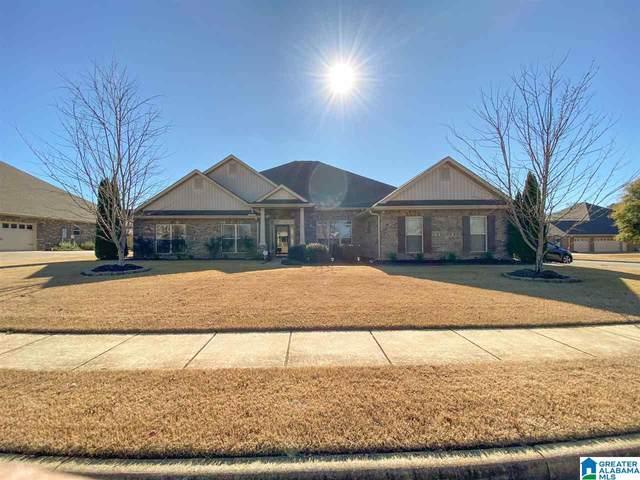 106 Golden Ash Ct, Madison, AL 35756 (MLS #1271693) :: Bailey Real Estate Group