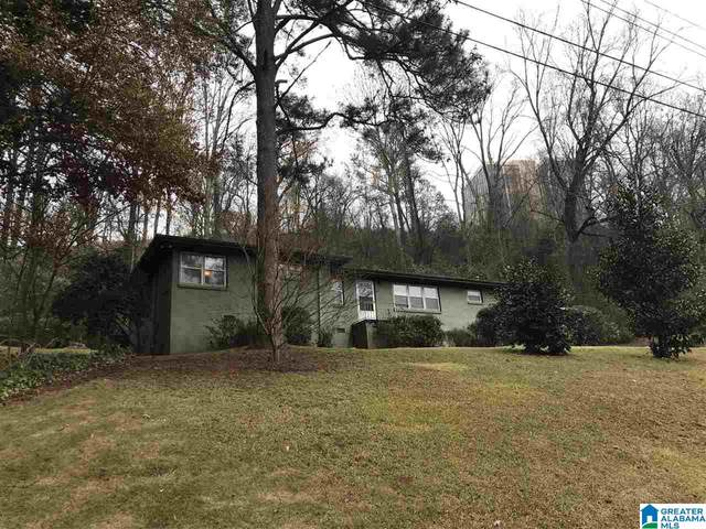 2273 Red Mountain Terr S, Birmingham, AL 35205 (MLS #1271741) :: LIST Birmingham