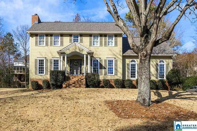 1720 Monteagle Dr, Hoover, AL 35244 (MLS #1271848) :: Bentley Drozdowicz Group