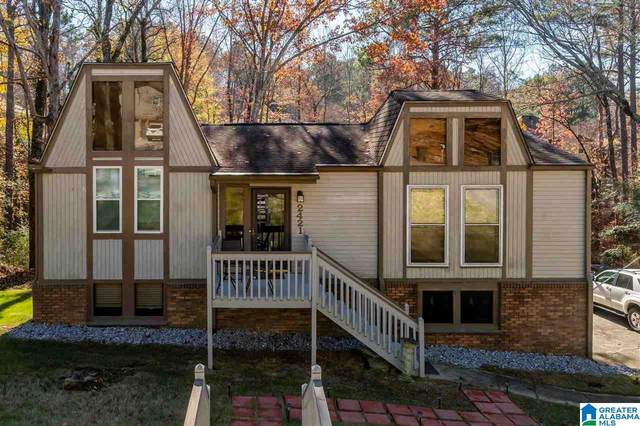 2421 Wine Ridge Dr, Birmingham, AL 35244 (MLS #1271851) :: Bailey Real Estate Group