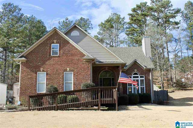 1120 Hickory Valley Rd, Trussville, AL 35173 (MLS #1271892) :: Bailey Real Estate Group