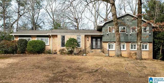 2661 Paden Pl, Vestavia Hills, AL 35226 (MLS #1272137) :: Bailey Real Estate Group