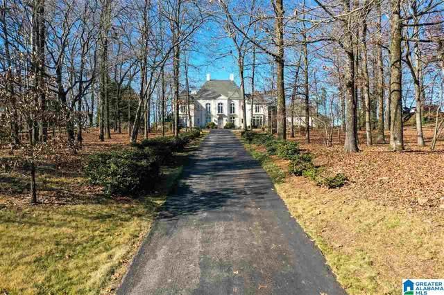 5316 Meadow Brook Rd, Birmingham, AL 35242 (MLS #1272144) :: Bailey Real Estate Group