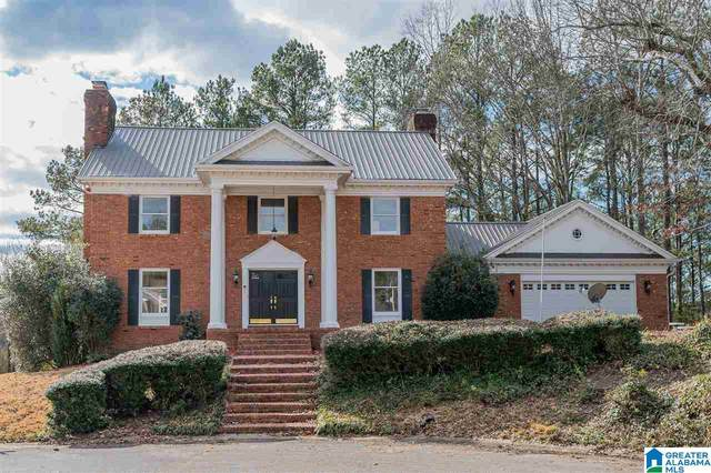 7200 Cliff Cir, Dora, AL 35062 (MLS #1272192) :: Bailey Real Estate Group