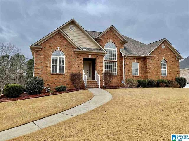 1042 Cherry Blossom Ln, Mount Olive, AL 35117 (MLS #1272292) :: Bentley Drozdowicz Group