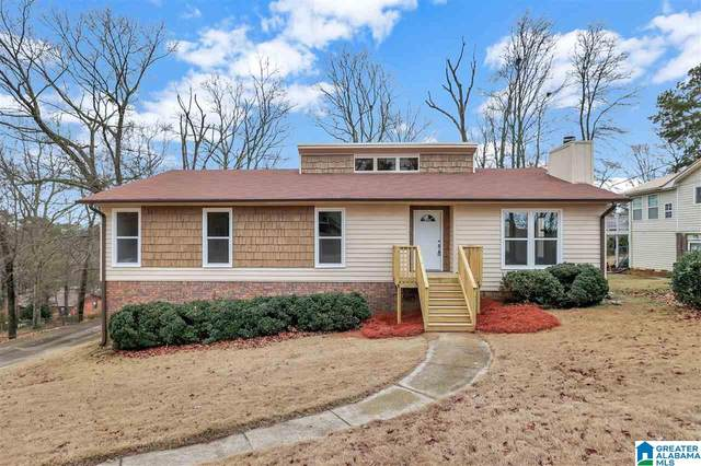 109 Wind View Trc, Irondale, AL 35210 (MLS #1272381) :: Gusty Gulas Group
