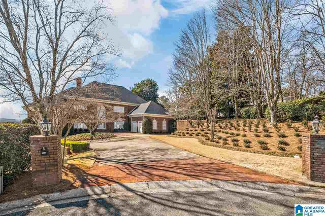 1101 S Cove Circle, Vestavia Hills, AL 35216 (MLS #1272608) :: Gusty Gulas Group