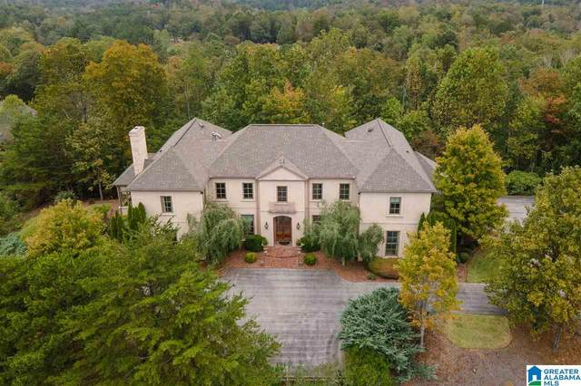 7400 Ridgecrest Court Rd, Vestavia Hills, AL 35242 (MLS #1272613) :: JWRE Powered by JPAR Coast & County