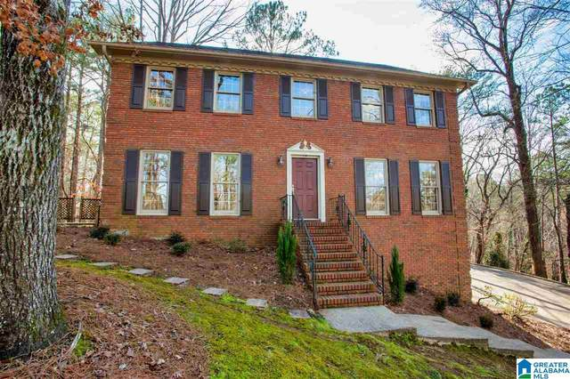 1916 River Park Dr, Hoover, AL 35244 (MLS #1272709) :: Bentley Drozdowicz Group