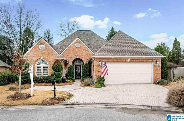 348 Willow Crest Ln, Hoover, AL 35244 (MLS #1272769) :: Bentley Drozdowicz Group