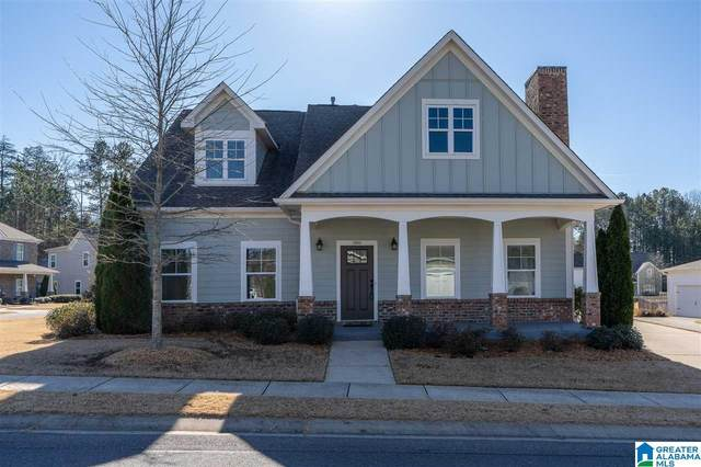 586 Rosebury Rd, Helena, AL 35080 (MLS #1273163) :: Lux Home Group