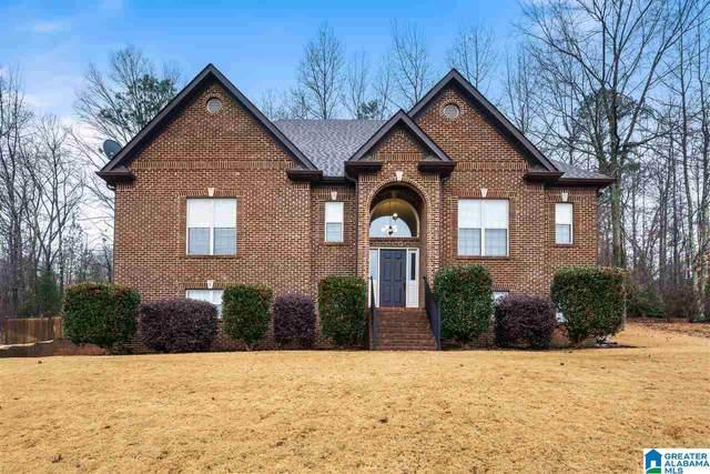 850 Crestview Pl, Trussville, AL 35173 (MLS #1273250) :: Bailey Real Estate Group