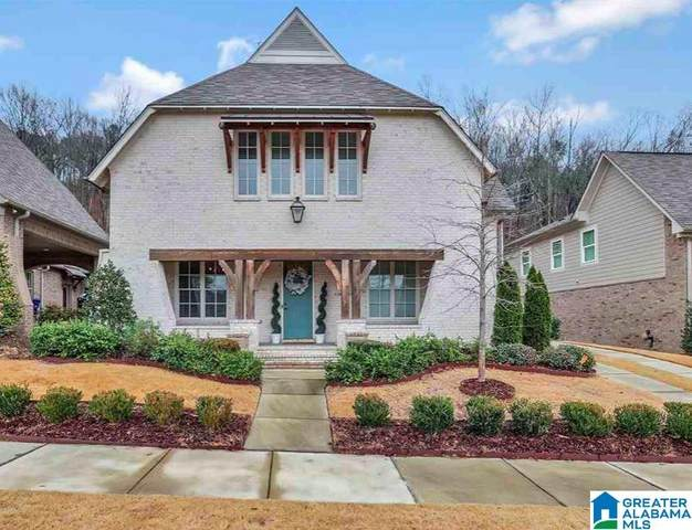 4690 Mcgill Ct, Hoover, AL 35226 (MLS #1273336) :: Bailey Real Estate Group