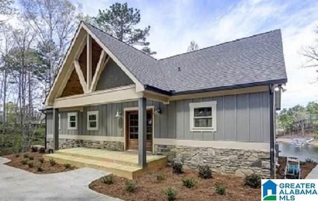 1 Lakeside Preserve Ln, Wedowee, AL 36278 (MLS #1273361) :: Bailey Real Estate Group